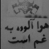 Haj_Ali